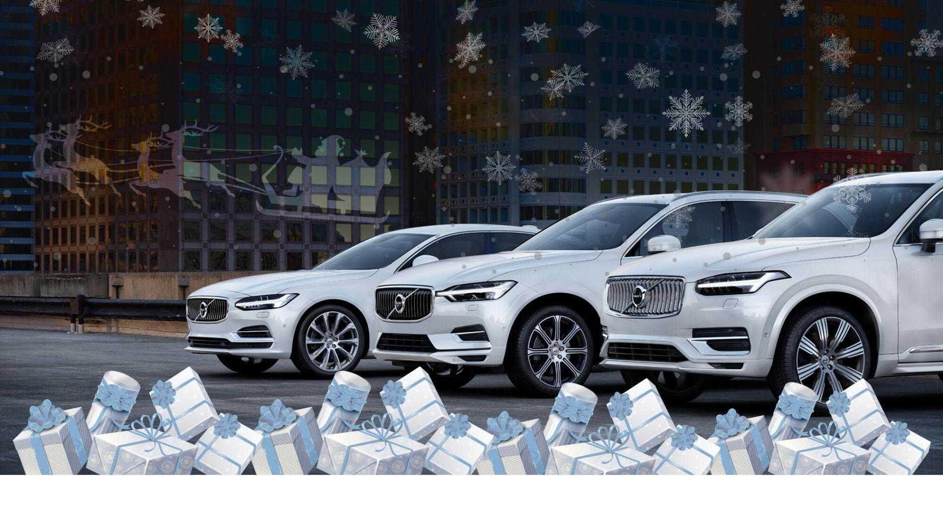 Новорічні сюрпризи від Volvo